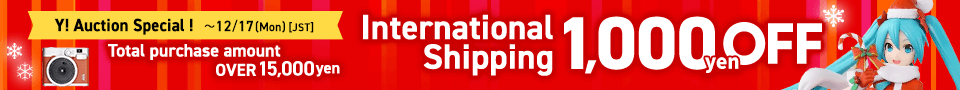Y! Auction Only Christmas campaign! International Shipping 1,000 yen OFF