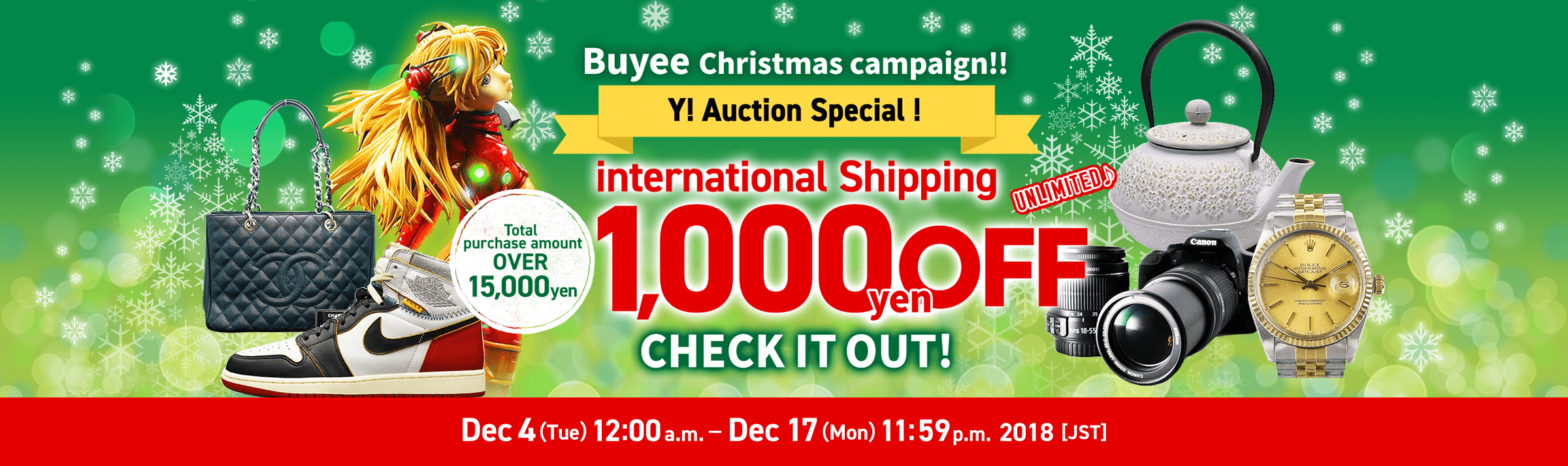 Y! Auction Only Christmas campaign ! International Shipping 1,000 yen OFF!