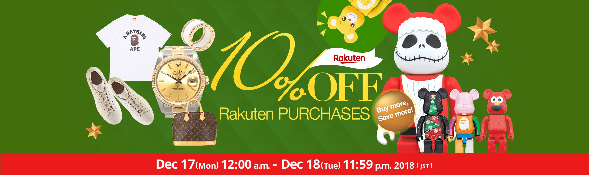 Earn 10% Cash Back on Rakuten Purchases
