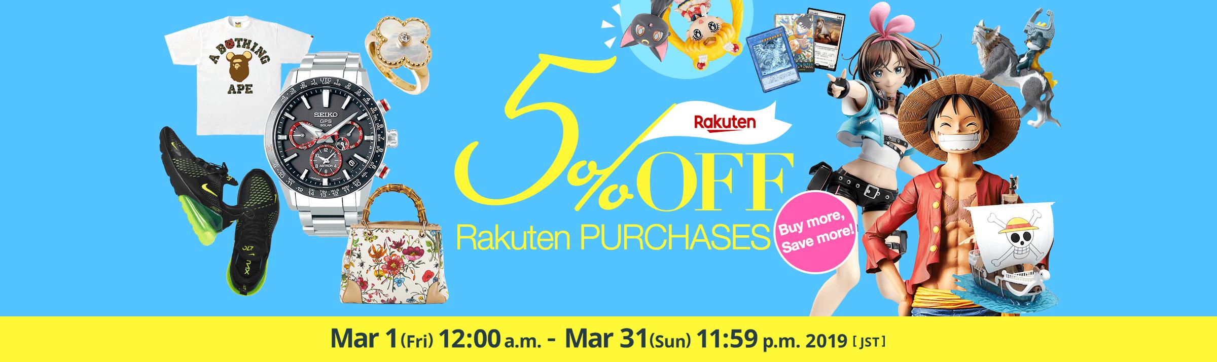 Earn 5% Cash Back on Rakuten Purchases