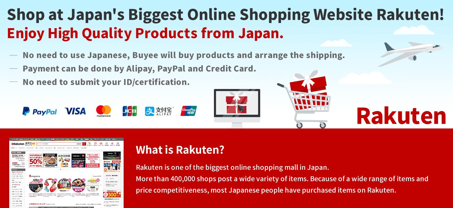 Shop at Japan's Biggest Online Shopping Website Rakuten!