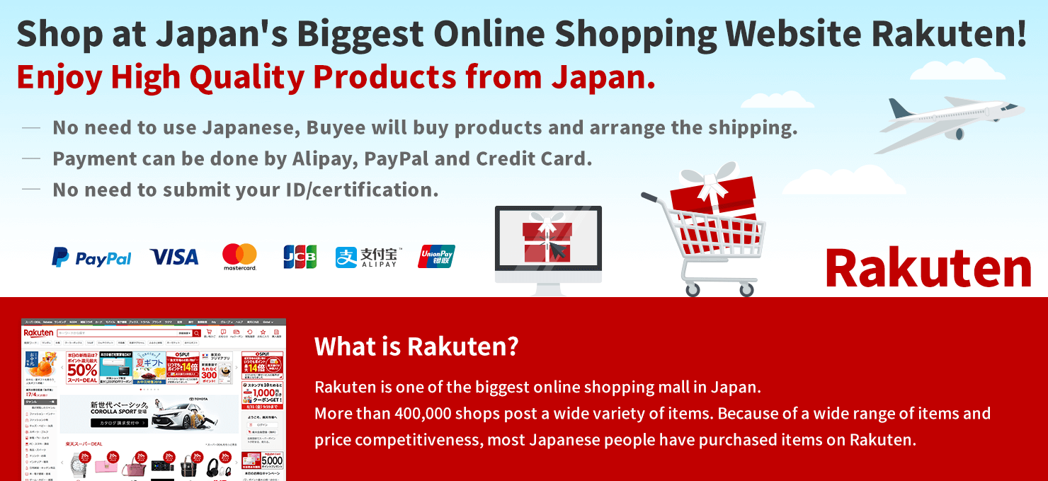 Shop at Japan's Biggest Online Shopping Website Rakuten!